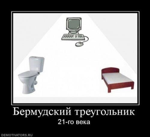 180224_496732440380948_241925474_n