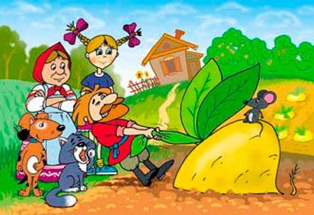 the-turnip
