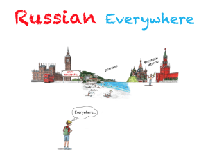 Russian Everywhere