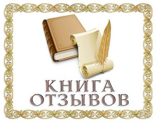 kinga otzivov russian stories